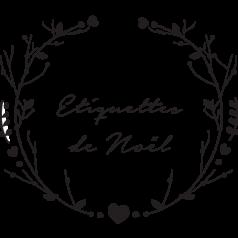 Motifs Graphiques De Noël à Imprimer Vie De Miettes